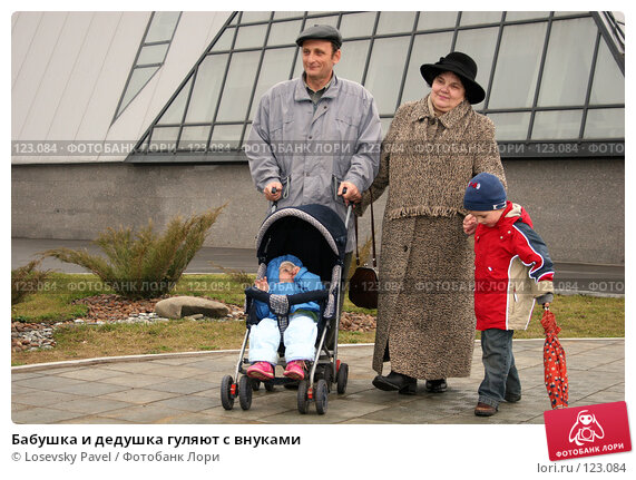 Бабушка и дедушка гуляют с внуками, фото № 123084, снято 16 апреля 2006 г. (c) Losevsky Pavel / Фотобанк Лори