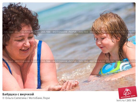 Бабушка с внучкой, фото № 265184, снято 16 октября 2007 г. (c) Ольга Сапегина / Фотобанк Лори