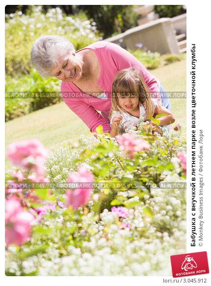 Бабушка с внучкой в летнем парке возле цветочной клумбы, фото № 3045912, снято 31 января 2006 г. (c) Monkey Business Images / Фотобанк Лори
