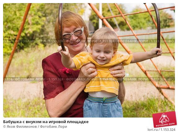 дєдушка трахає внучку фото