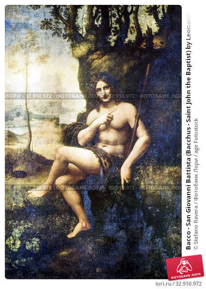 Bacco - San Giovanni Battista (Bacchus - Saint John the Baptist) by Leonardo da Vinci (1452-1519). 1513-1519 Oil on woodtransferred to canvas cm 177 x 115. Стоковое фото, фотограф Stefano Ravera / age Fotostock / Фотобанк Лори