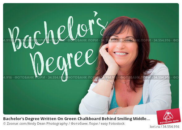 Bachelor's Degree Written On Green Chalkboard Behind Smiling Middle... Стоковое фото, фотограф Zoonar.com/Andy Dean Photography / easy Fotostock / Фотобанк Лори
