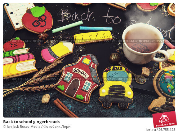 Back to school gingerbreads, фото № 26755128, снято 9 августа 2017 г. (c) Jan Jack Russo Media / Фотобанк Лори