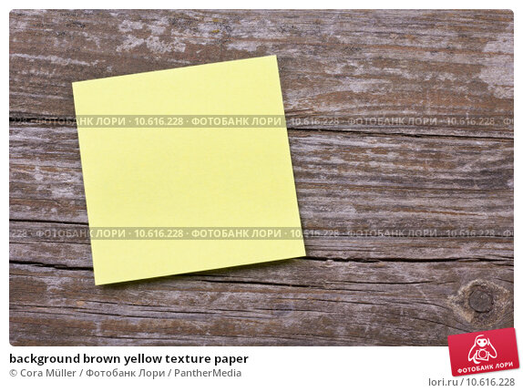 background brown yellow texture paper. Стоковое фото, фотограф Cora Müller / PantherMedia / Фотобанк Лори