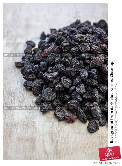 Купить «Background from dark blue raisins. Close-up.», фото № 30769976, снято 5 декабря 2018 г. (c) Tetiana Chugunova / Фотобанк Лори