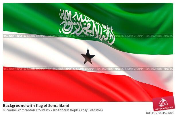 Background with flag of Somaliland. Стоковое фото, фотограф Zoonar.com/Anton Litvintsev / easy Fotostock / Фотобанк Лори
