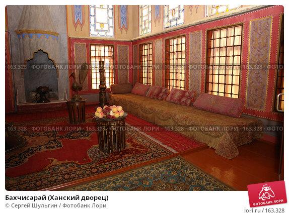 Бахчисарай (Ханский дворец), фото № 163328, снято 7 апреля 2007 г. (c) Сергей Шульгин / Фотобанк Лори