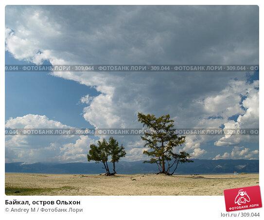 Байкал, остров Ольхон, фото № 309044, снято 10 сентября 2007 г. (c) Andrey M / Фотобанк Лори
