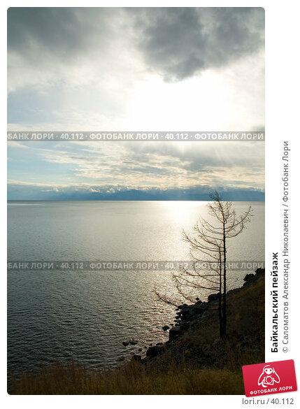 Байкальский пейзаж, фото № 40112, снято 15 октября 2006 г. (c) Саломатов Александр Николаевич / Фотобанк Лори
