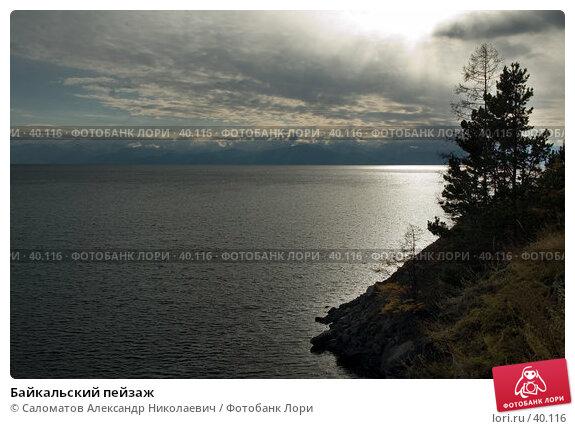 Купить «Байкальский пейзаж», фото № 40116, снято 15 октября 2006 г. (c) Саломатов Александр Николаевич / Фотобанк Лори