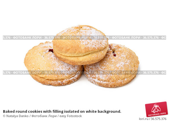Baked round cookies with filling isolated on white background. Стоковое фото, фотограф Natalya Danko / easy Fotostock / Фотобанк Лори