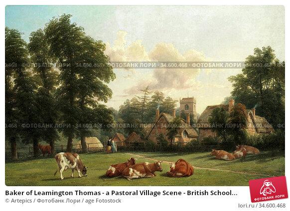 Baker of Leamington Thomas - a Pastoral Village Scene - British School... Стоковое фото, фотограф Artepics / age Fotostock / Фотобанк Лори