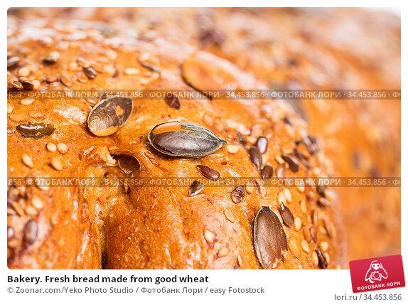 Bakery. Fresh bread made from good wheat. Стоковое фото, фотограф Zoonar.com/Yeko Photo Studio / easy Fotostock / Фотобанк Лори