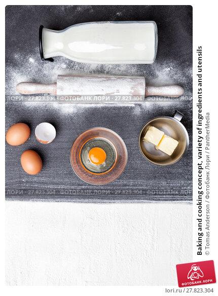 Купить «Baking and cooking concept, variety of ingredients and utensils», фото № 27823304, снято 17 октября 2018 г. (c) PantherMedia / Фотобанк Лори
