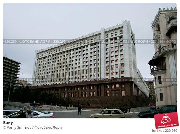 Баку, фото № 220260, снято 23 марта 2005 г. (c) Vasily Smirnov / Фотобанк Лори