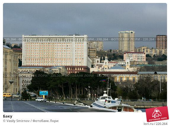 Купить «Баку», фото № 220264, снято 24 марта 2005 г. (c) Vasily Smirnov / Фотобанк Лори