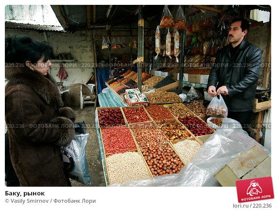 Баку, рынок, фото № 220236, снято 23 марта 2005 г. (c) Vasily Smirnov / Фотобанк Лори