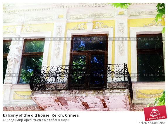 Купить «balcony of the old house. Kerch, Crimea», фото № 33060984, снято 26 июня 2019 г. (c) Владимир Арсентьев / Фотобанк Лори