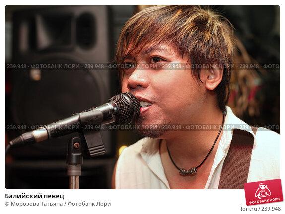 Балийский певец, фото № 239948, снято 25 февраля 2008 г. (c) Морозова Татьяна / Фотобанк Лори