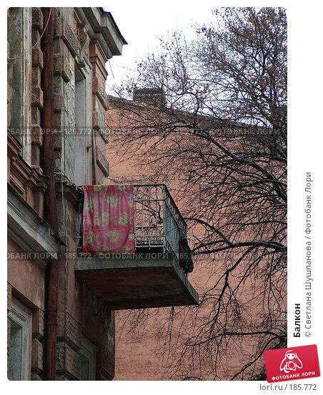 Балкон, фото № 185772, снято 10 января 2006 г. (c) Светлана Шушпанова / Фотобанк Лори