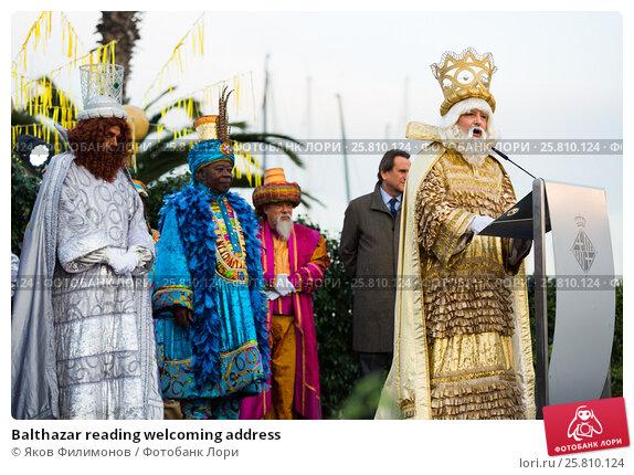 Купить «Balthazar reading welcoming address», фото № 25810124, снято 5 января 2017 г. (c) Яков Филимонов / Фотобанк Лори