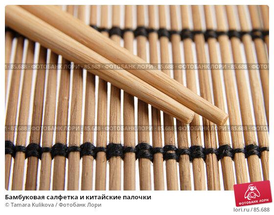 Купить «Бамбуковая салфетка и китайские палочки», фото № 85688, снято 19 сентября 2007 г. (c) Tamara Kulikova / Фотобанк Лори