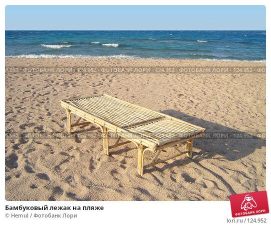 Бамбуковый лежак на пляже, фото № 124952, снято 26 февраля 2007 г. (c) Hemul / Фотобанк Лори