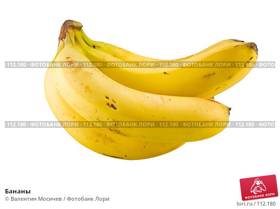 Бананы, фото № 112180, снято 13 января 2007 г. (c) Валентин Мосичев / Фотобанк Лори