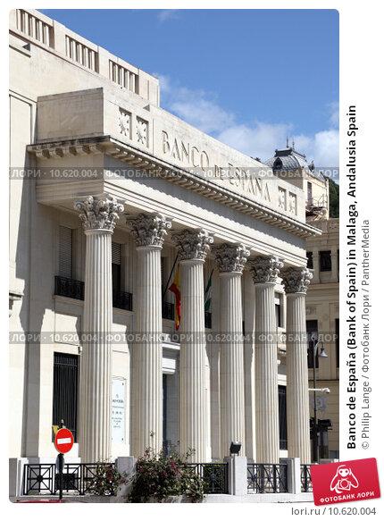 Banco de España (Bank of Spain) in Malaga, Andalusia Spain. Стоковое фото, фотограф Philip Lange / PantherMedia / Фотобанк Лори