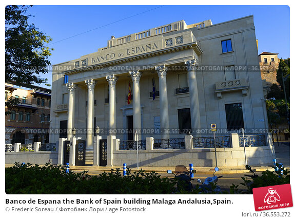 Banco de Espana the Bank of Spain building Malaga Andalusia,Spain. Стоковое фото, фотограф Frederic Soreau / age Fotostock / Фотобанк Лори
