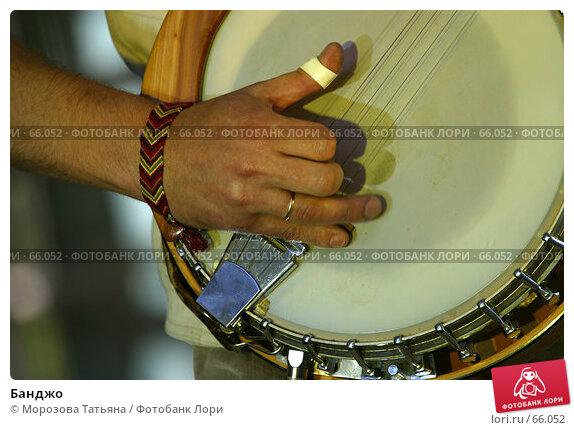 Банджо, фото № 66052, снято 10 сентября 2005 г. (c) Морозова Татьяна / Фотобанк Лори