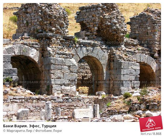 Бани Вария. Эфес, Турция, фото № 8868, снято 9 июля 2006 г. (c) Маргарита Лир / Фотобанк Лори