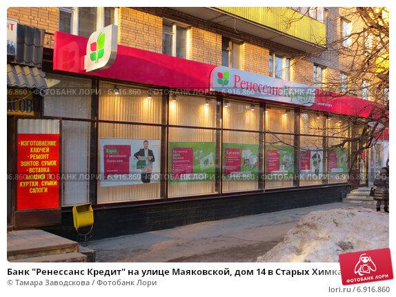 г 14 кредит займ онлайн на киви без проверок срочно