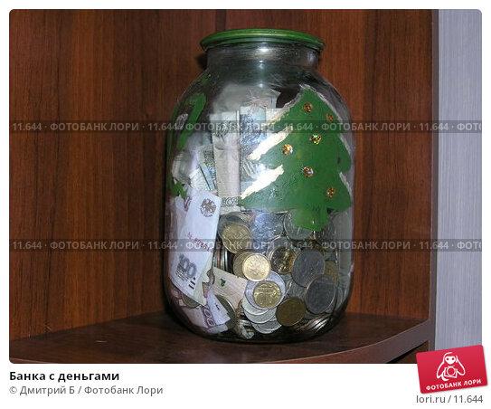 Банка с деньгами, фото № 11644, снято 29 октября 2006 г. (c) Дмитрий Б / Фотобанк Лори