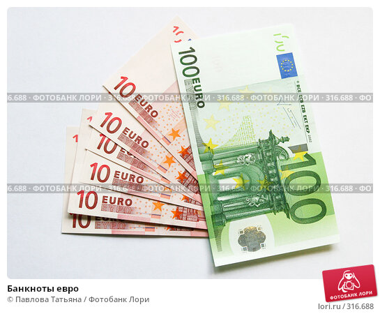 Банкноты евро, фото № 316688, снято 3 июня 2008 г. (c) Павлова Татьяна / Фотобанк Лори