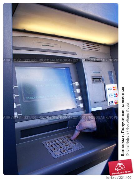 Банкомат. Получение наличных, фото № 221400, снято 5 марта 2008 г. (c) Julia Nelson / Фотобанк Лори