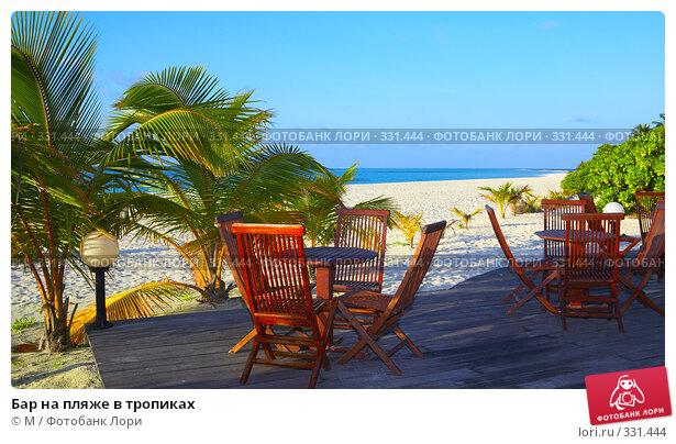 Бар на пляже в тропиках, фото № 331444, снято 22 июля 2017 г. (c) Михаил / Фотобанк Лори