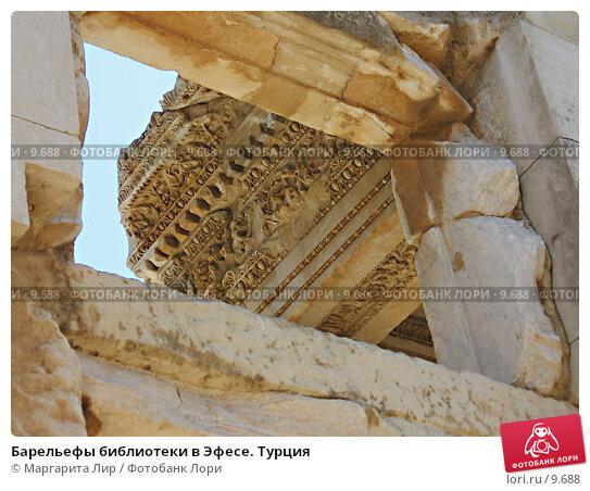 Барельефы библиотеки в Эфесе. Турция, фото № 9688, снято 9 июля 2006 г. (c) Маргарита Лир / Фотобанк Лори
