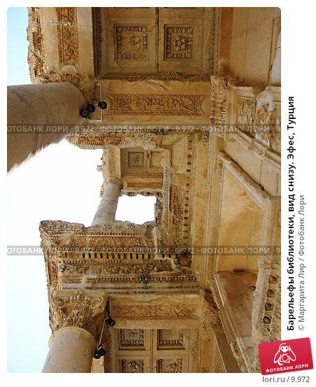 Барельефы библиотеки, вид снизу. Эфес, Турция, фото № 9972, снято 11 декабря 2016 г. (c) Маргарита Лир / Фотобанк Лори