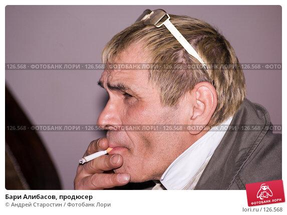 Бари Алибасов, продюсер, фото № 126568, снято 24 ноября 2007 г. (c) Андрей Старостин / Фотобанк Лори