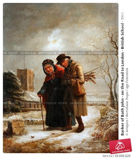Barker of Bath John - on the Road to London - British School - 19th... Стоковое фото, фотограф Artepics / age Fotostock / Фотобанк Лори