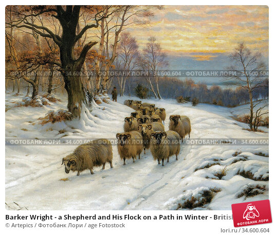 Barker Wright - a Shepherd and His Flock on a Path in Winter - British... Стоковое фото, фотограф Artepics / age Fotostock / Фотобанк Лори