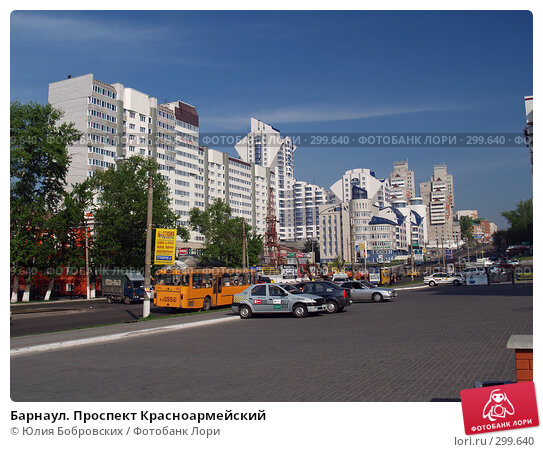 Барнаул. Проспект Красноармейский, фото № 299640, снято 15 мая 2008 г. (c) Юлия Бобровских / Фотобанк Лори