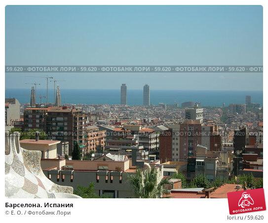Барселона. Испания, фото № 59620, снято 21 августа 2006 г. (c) Екатерина Овсянникова / Фотобанк Лори