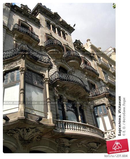 Барселона. Испания, фото № 231604, снято 21 августа 2006 г. (c) Екатерина Овсянникова / Фотобанк Лори