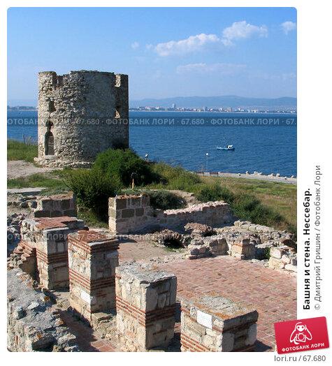 Башня и стена. Нессебар., фото № 67680, снято 10 сентября 2005 г. (c) Дмитрий Гришин / Фотобанк Лори