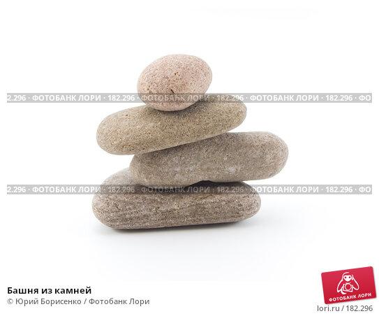 Башня из камней, фото № 182296, снято 20 января 2008 г. (c) Юрий Борисенко / Фотобанк Лори