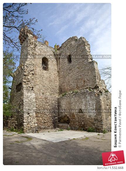 Купить «Башня Константина», фото № 1532668, снято 7 мая 2009 г. (c) Parmenov Pavel / Фотобанк Лори