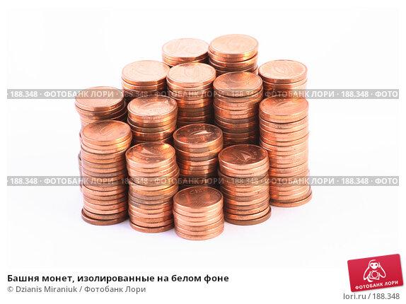 Башня монет, изолированные на белом фоне, фото № 188348, снято 10 ноября 2007 г. (c) Dzianis Miraniuk / Фотобанк Лори