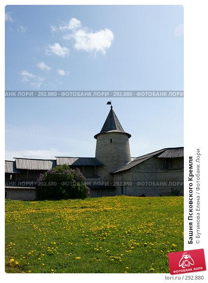 Купить «Башня Псковского Кремля», фото № 292880, снято 17 мая 2008 г. (c) Бутинова Елена / Фотобанк Лори